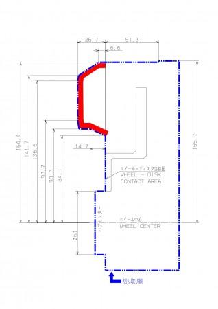 160627_S660型紙原寸HP-001